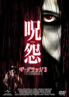 Lời Nguyền 3 - The Grudge 3