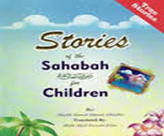 stories of sahaba in english pdf