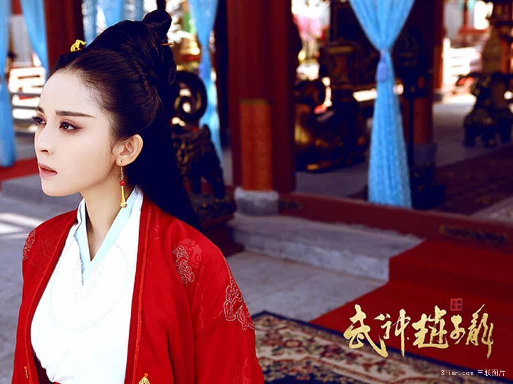 God of War Zhao Yun (2...