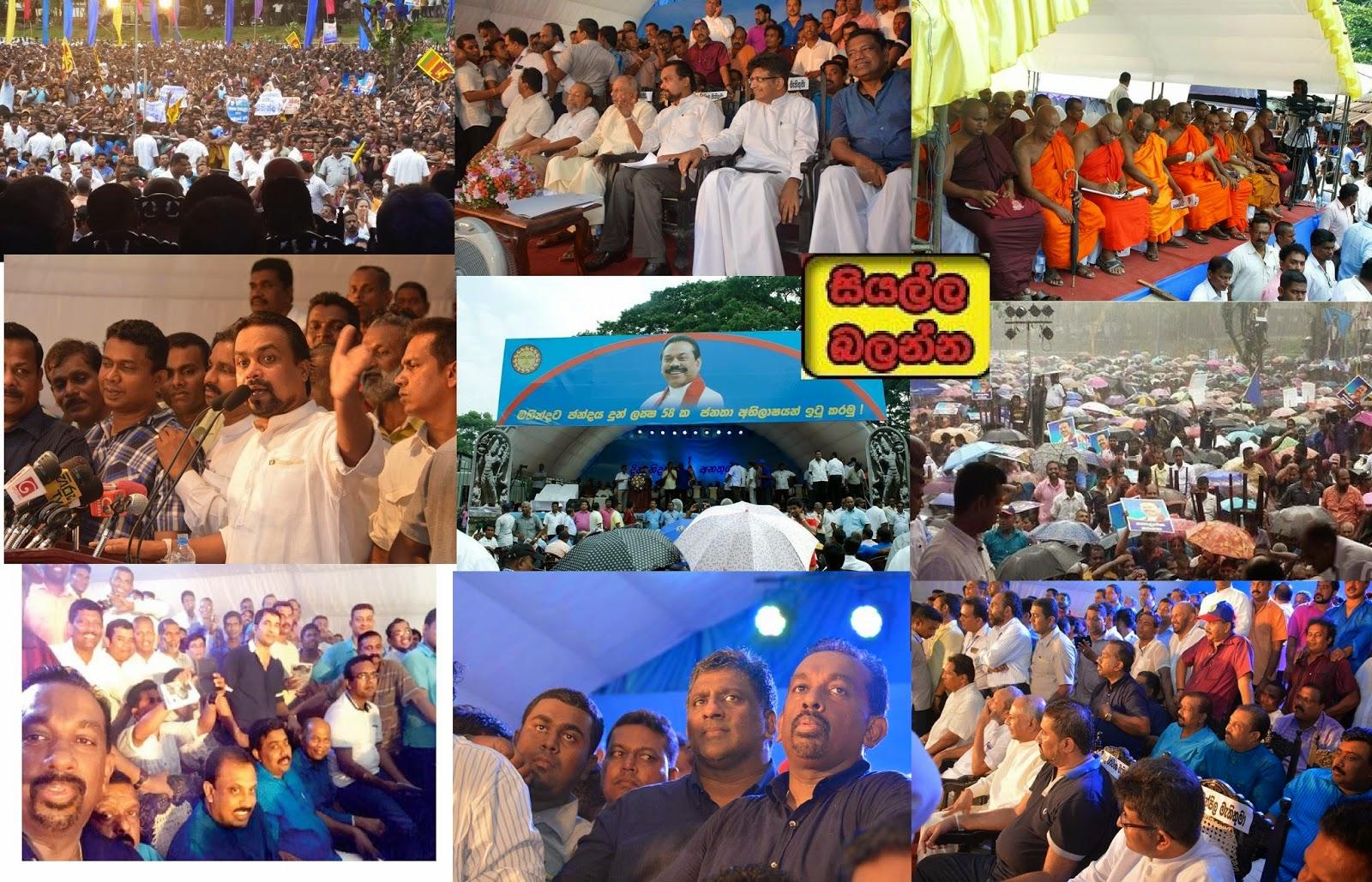 http://picture.gossiplankahotnews.com/2015/03/bring-back-mahinda-rally-in-ratnapura.html