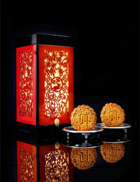 luxury haven concorde hotel mooncake contest