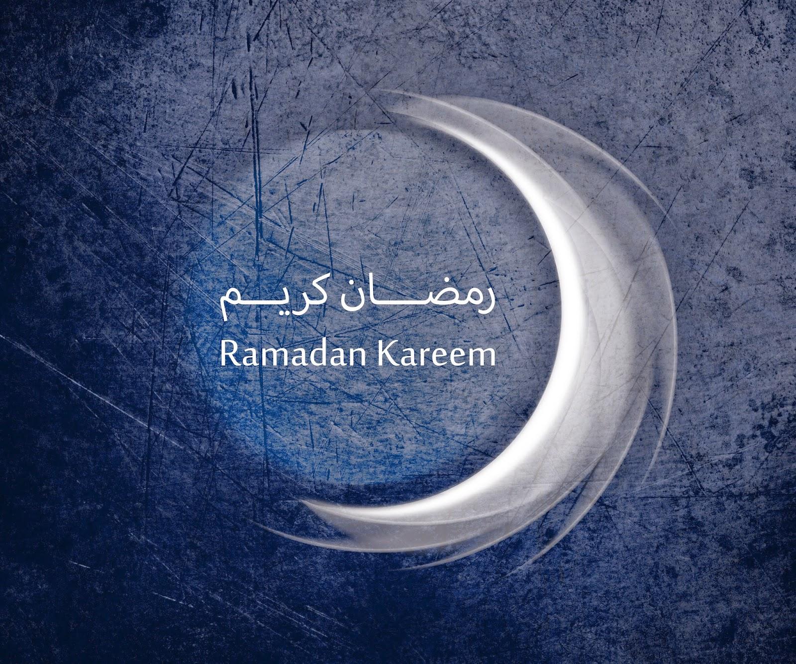 ramadan kareem cover photos