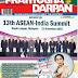 Pratiyogita Darpan January 2016 in English Pdf free Download