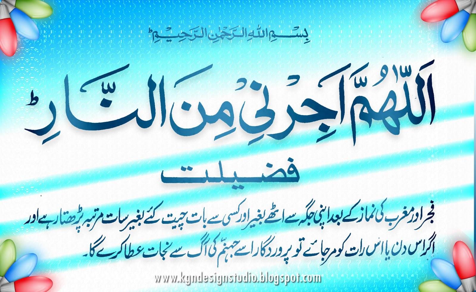 http://4.bp.blogspot.com/-Z56mlaVKjxs/UO-3I4HCXvI/AAAAAAAACr0/Ky9tzAtCOTA/s1600/Urdu+Hadees-10.jpg