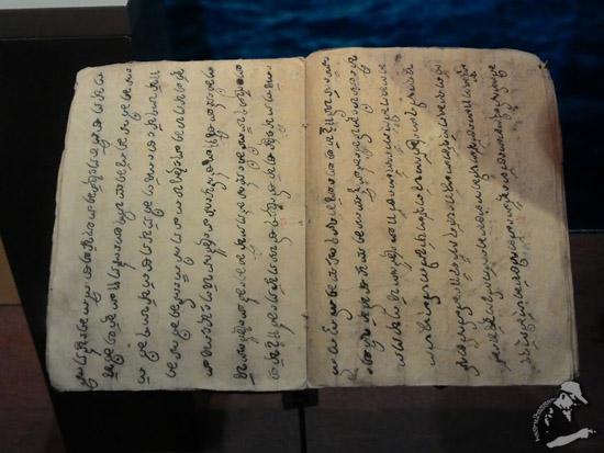 Manuskrip Champa