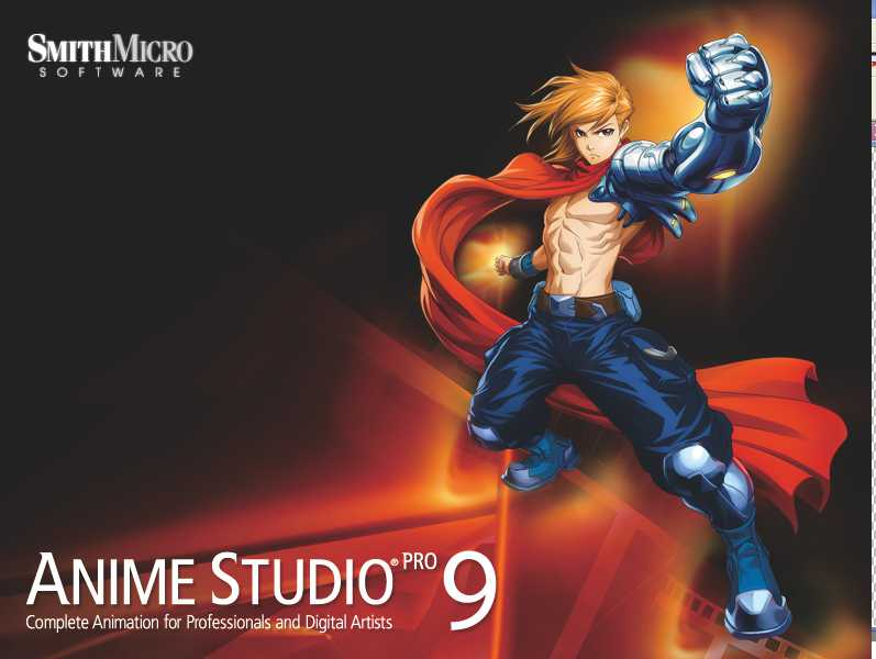 Download Smith Micro Anime Studio Pro 9.0 Full Keygen