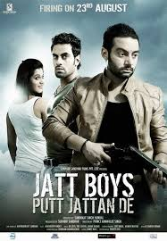 Jatt Boys Putt Jattan De 2013 Punjabi Movie