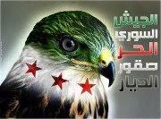 ساهموا في دعم الجيش السوري الحر بالمال والرجال