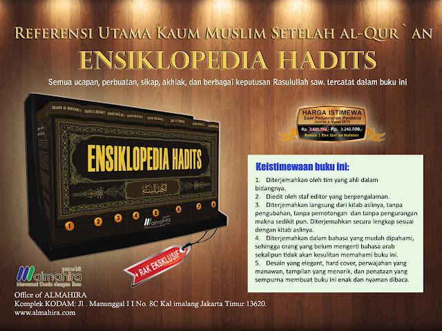 http://4.bp.blogspot.com/-Z5ToM7QBPqc/UX_P8VenEQI/AAAAAAAAAGw/qJWku557GG0/s640/ensiklopedia+hadits+6