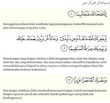 SURAH AL FATH 1-3