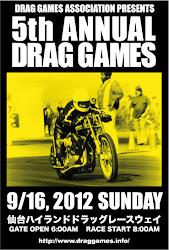 9月 DRAG GAMES  仙台県