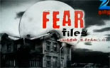 fear Fear Files – Zee tamil 20 09 2013