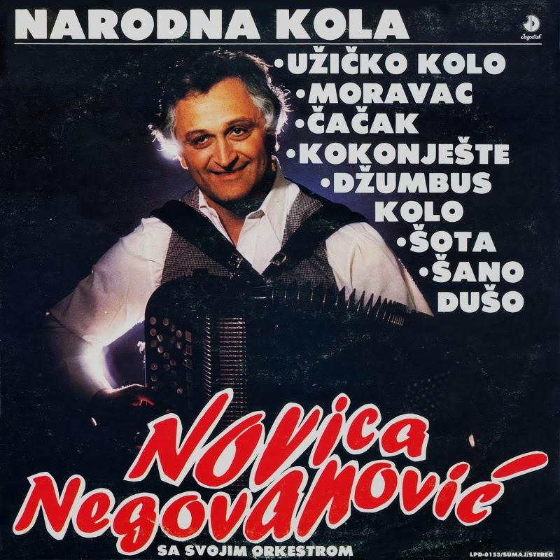 Novica Negovanović - Kameno Srce