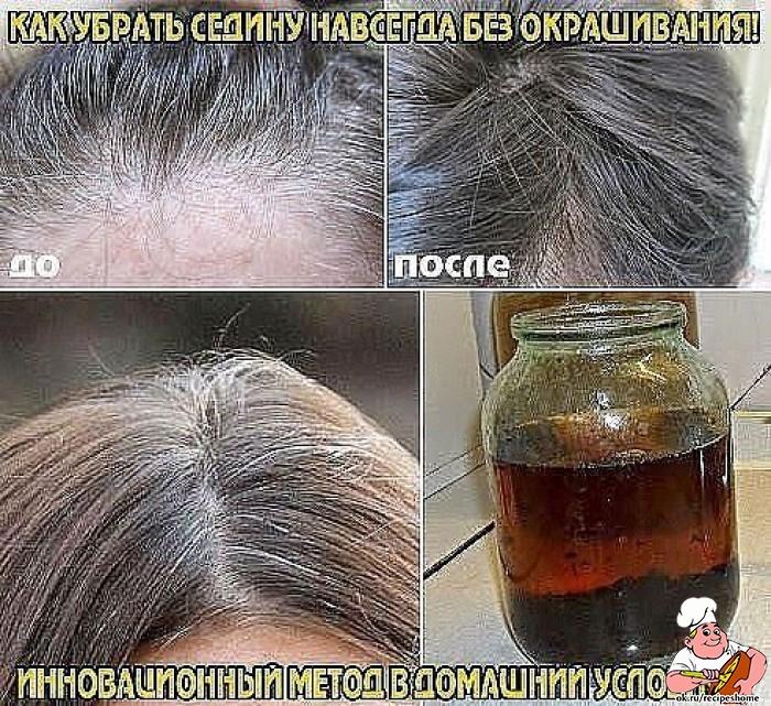 Как окрашивать седые волосы в домашних условиях