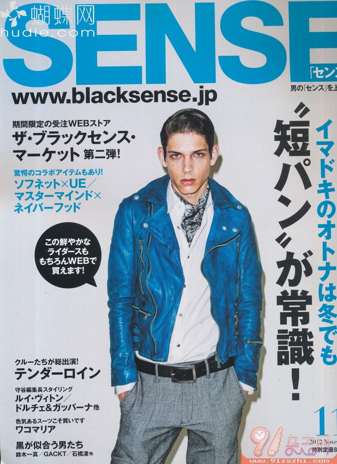 Japanese men fashion magazine C Magazine The Golden State's Lifestyle Magazine