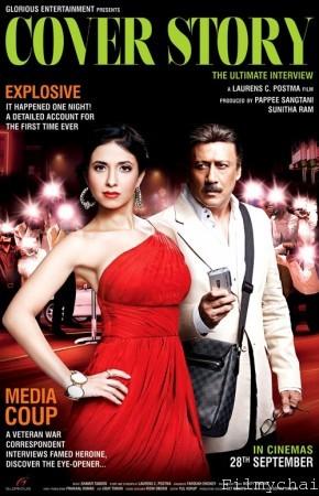 Free movie online watch ram leela
