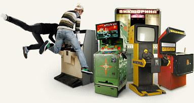 O Museum of Soviet arcade machines possui um bom acervo de arcades do tempo da Guerra Fria