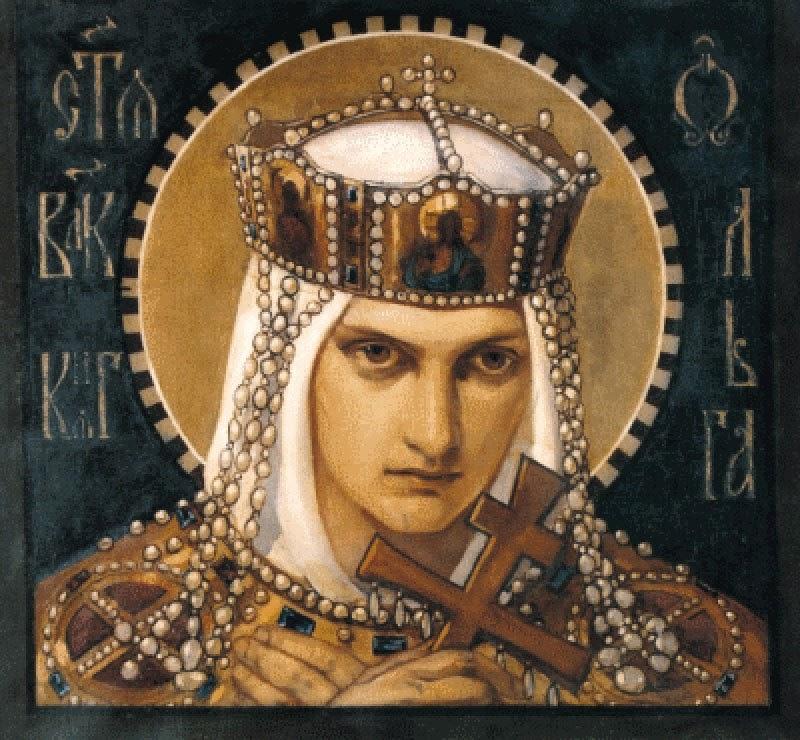 Azi 11 iulie praznuirea Sfintei Olga luminatoarea Rusiei !