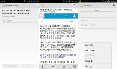 SKK Mobile Radiance Email