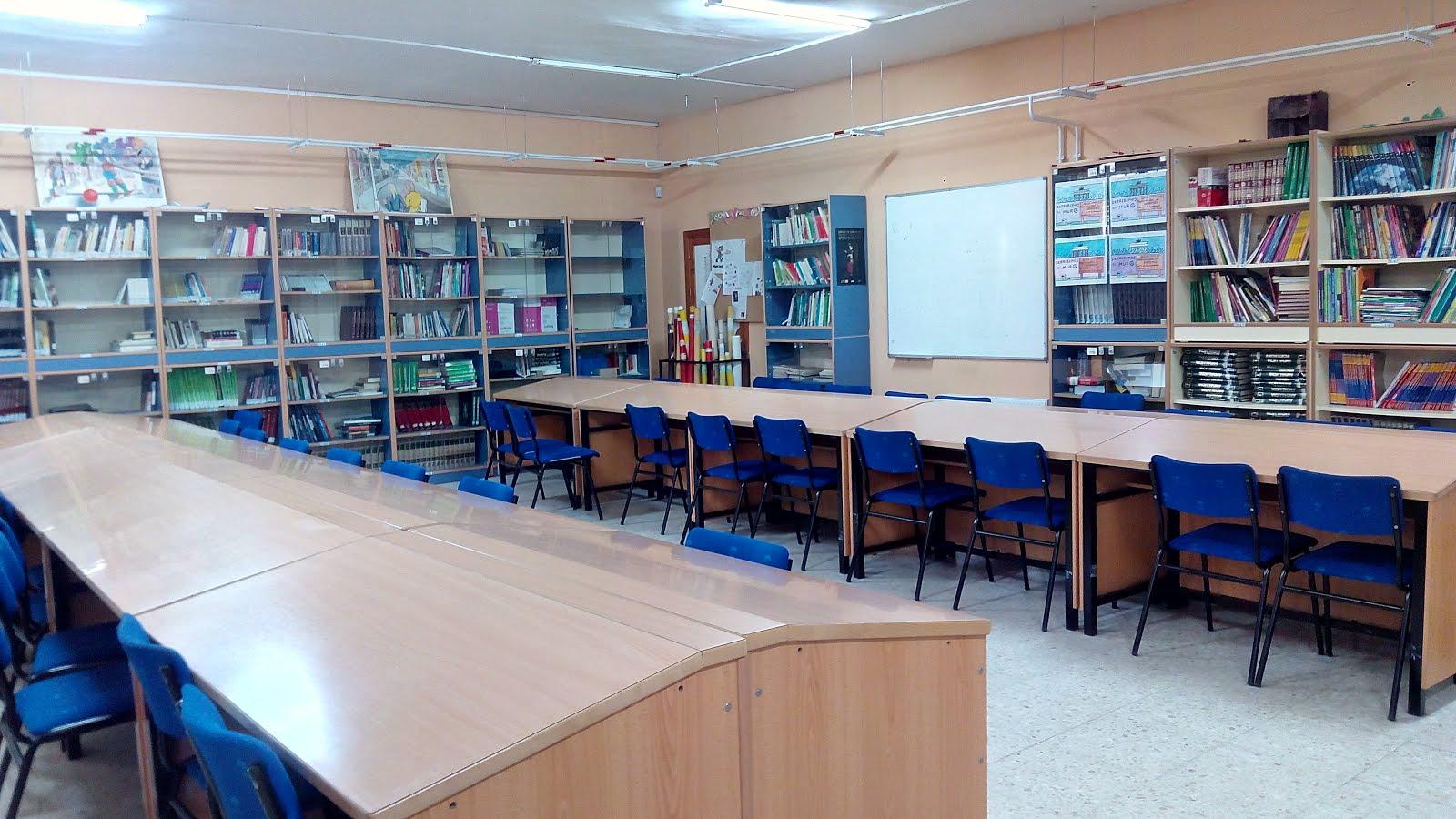 Nuestra biblioteca.