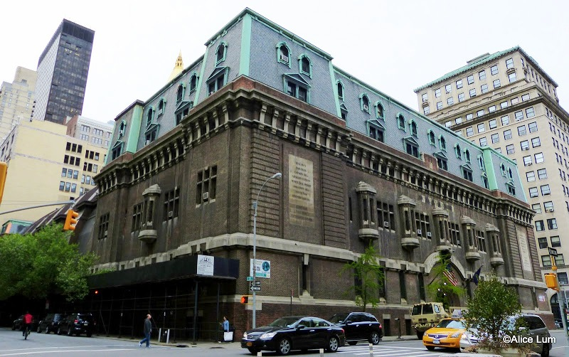 69th regiment armory events