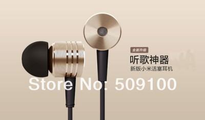 Xiaomi Luncurkan Headphone Piston Versi Gold