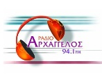 Ακούστε live Arhagelos 94,1 Greek Pop Περιοχή: Ρόδος Web: radio941.gr