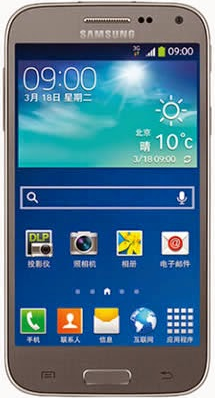 Samsung Galaxy Beam 2 Android