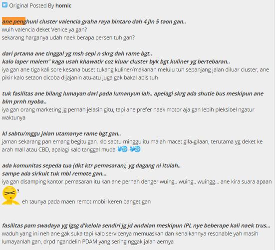 Komentar Tentang Graha Raya Bintaro
