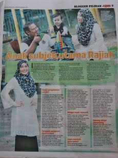 Featured in Utusan Malaysia (8/2/2014)