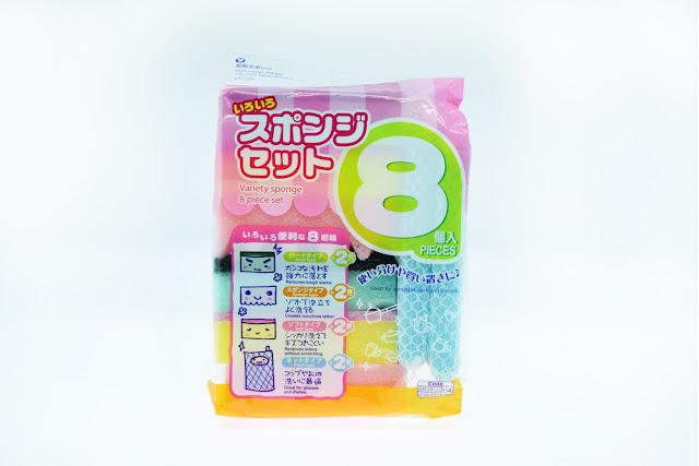 sponge pack