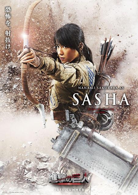 進撃の巨人 ATTACK ON TITAN Sasha Nanami Sakuraba