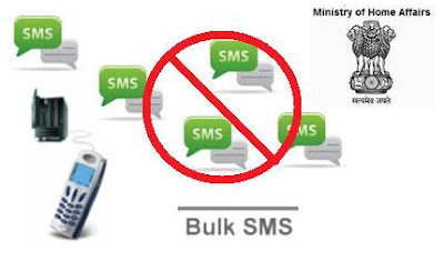 Bulk SMS, MMS Banned In India for 15 days