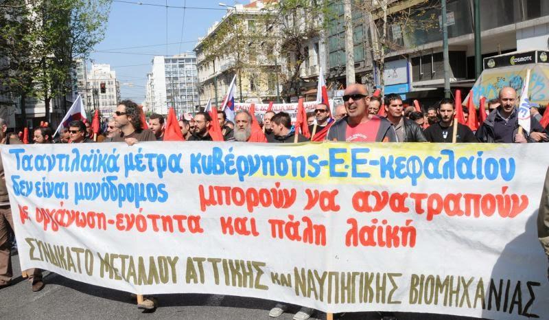 Απάντηση για τα όσα ειπώθηκαν σε βάρος των ταξικών συνδικάτων της Ν/Ζώνης σε εκπομπή της τηλεόρασης του «ΣΚΑΪ»
