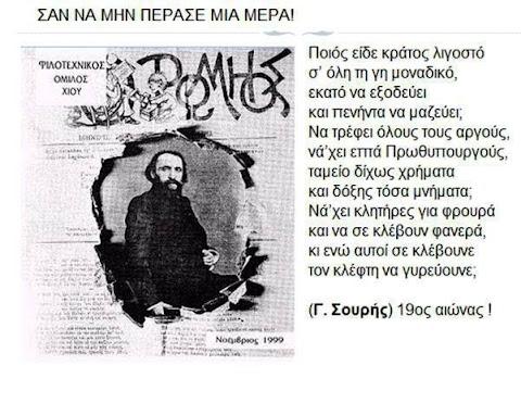 ΣΚΟΡΠΙΕΣ ΣΚΕΨΕΙΣ