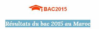 نتائج امتحانات البكالوريا للدورة العادية برسم سنة 2015 سيتم الإعلان عنه الأربعاء 24 يونيو.