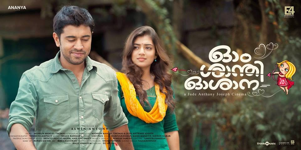 Ohm Shanthi Oshaana 2014 Malayalam Movie Watch Online