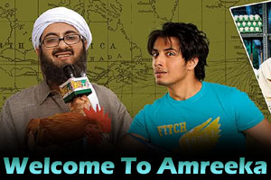 Welcome To Amreeka