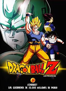 Dragon Ball Z: El Regreso De Cooler (1992) [Latino]