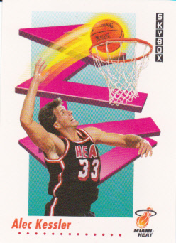 A Pack To Be Named Later: 1991-92 Skybox Basketball Series 1