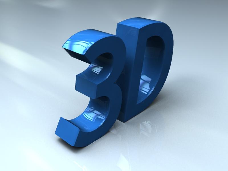 3d text logo