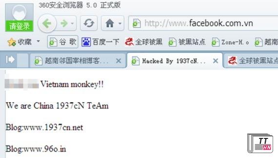 Thông điệp của hacker để lại
