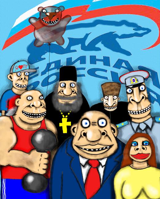 Партия Путина рекламируется на афишах цирка-шапито - Цензор.НЕТ 6586