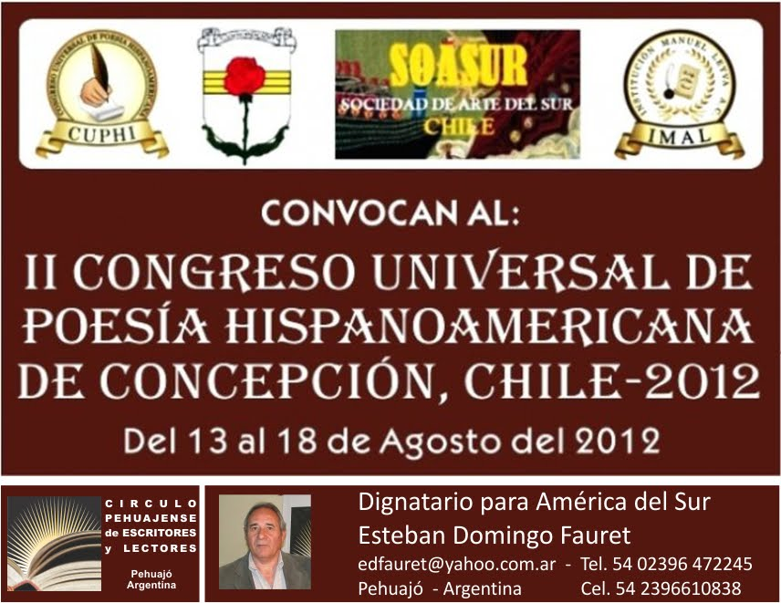 CUPHI CHILE 2012