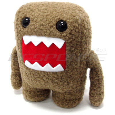 They only sell the Domo-Kun