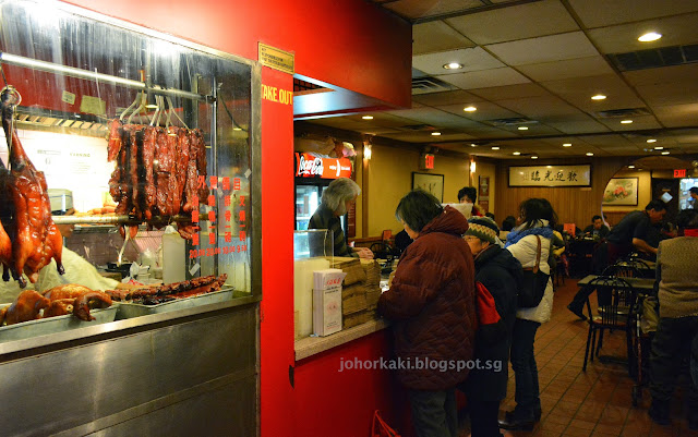 Big-Wong-Restaurant-Chinatown-NYC-New-York