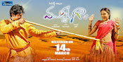 Mudduga movie release wallpapers-thumbnail-7