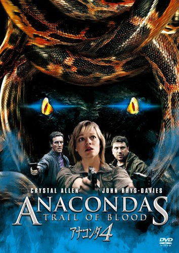 Anacondas: Trail of Blood – Latino