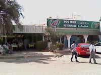 Dosteen - Al Hail