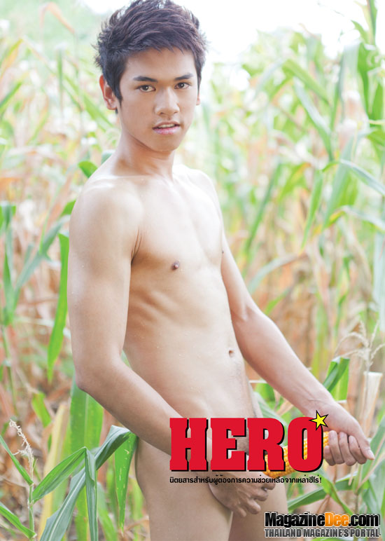 HERO014 007 Hero   Thai Magazine Naked Asian Cock
